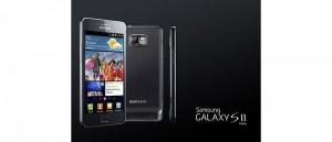 Samsung galaxy s2 - Статии.com