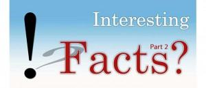 Интересни факти втора част - Статии.com