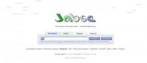 Jabse - Статии.com
