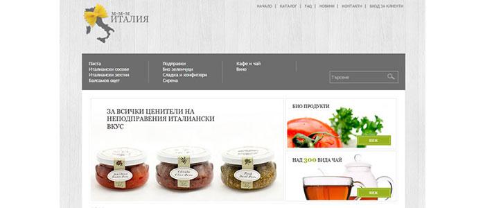 Онлайн магазин - Статии.com