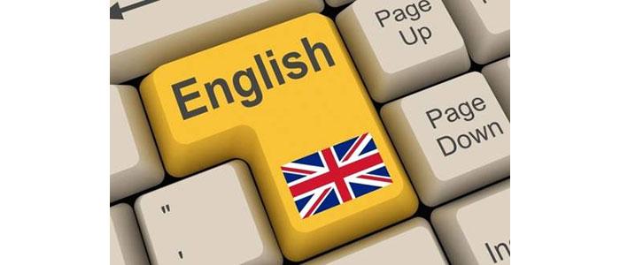 Обучение по английски от Davitoz - Статии.com