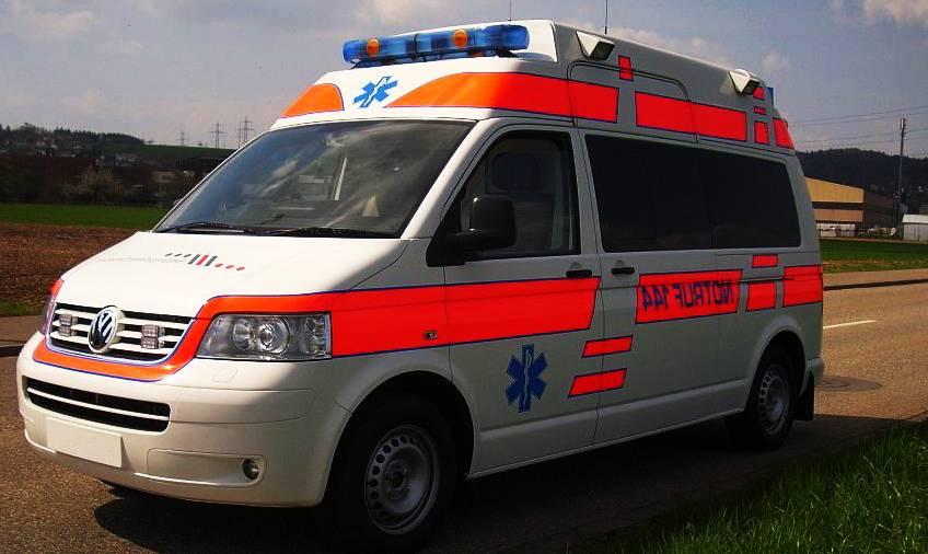 Бърза помощ в София